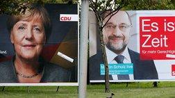 Τι θα συμβεί στην Ελλάδα μετά τις γερμανικές εκλογές