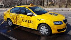 i-uber-xanei-tin-adeia-leitourgias-tis-sto-londino