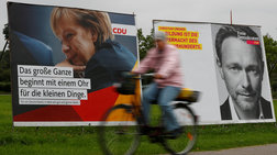 h-merkel-oi-ekloges-sti-germania-kai-to-fantasma-tou-grexit