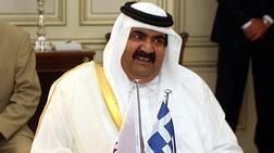 Αποχωρεί από την Ελλάδα το Κατάρ, αποσύρει το επενδυτικό του ενδιαφέρον