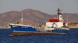 Αποκάλυψη! Ο πλοιοκτήτης του Αγία Ζώνη χρωστά 2 εκατ. στο Δημόσιο