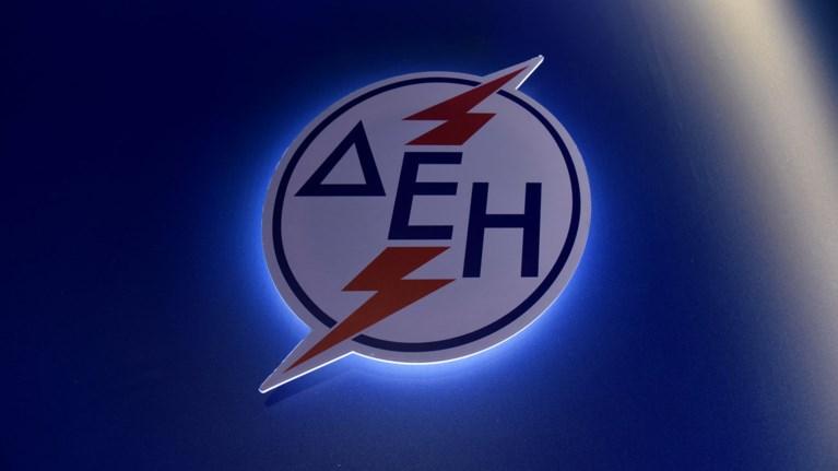 Ηλεκτρικό ρεύμα  Αλλάζουν όλα από τον Οκτώβριο dfd5a1d9063