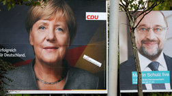 wra-miden-gia-tis-germanikes-ekloges---stis-7-ta-exit-polls