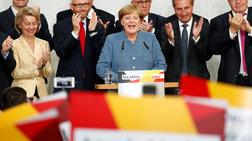 Γερμανία: Οι περισσότεροι δεν εγκρίνουν έναν συνασπισμό «Τζαμάικα»