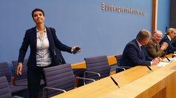 Aναταραχή στη γερμανική ακροδεξιά, ανεξαρτητοποιήθηκε η Πέτρι