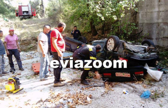 Σοκ από τροχαίο στην Εύβοια: «Βουτιά θανάτου» από γέφυρα - εικόνα 3