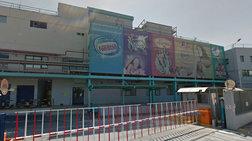 «Λουκέτο» στο εργοστάσιο παγωτού της Froneri στον Ταύρο