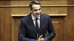 mitsotakis-exoume-kubernisi-kammenou---tsipra-oxi-tsipra---kammenou