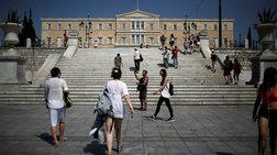 Tα μνημόνια μετάλλαξαν το ιδεολογικό «DNA» των Ελλήνων
