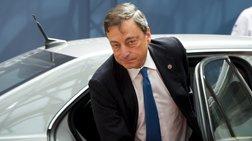 Ντράγκι: Νωρίτερα τα στρες-τεστ για τις ελληνικές τράπεζες