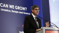 Εκδήλωση Economist: Υπέρ της ελάφρυνσης χρέους τάχθηκε ο Τζακ Λιου