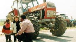 OΓΑ: Βοήθημα σε 1.300 πολύτεκνες αγρότισσες - Οι προϋποθέσεις