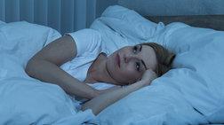 Έρευνα: Γιατί δεν πρέπει να πηγαίνετε για ύπνο θυμωμένοι