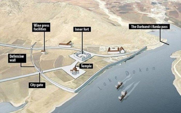 Το μυστικό της CIA για την πόλη που ίδρυσε ο Μέγας Αλέξανδρος - εικόνα 3