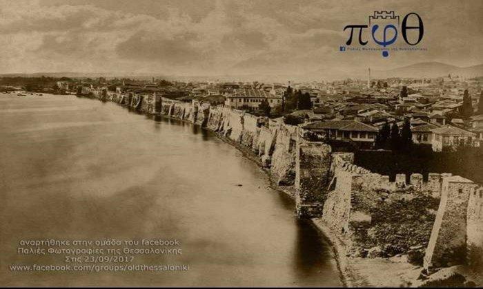 Είναι αυτή μια μοναδική φωτογραφία της Θεσσαλονίκης;