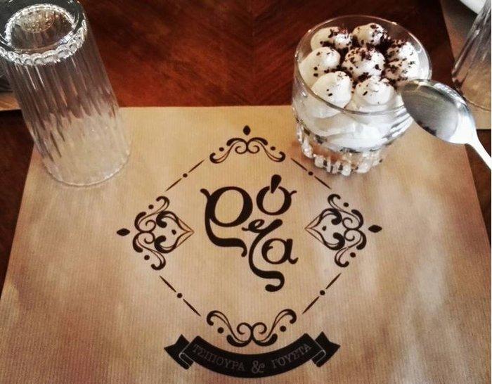 Εγκαίνια με ρακές και τσίπουρα για τη «Ρόζα» του Γεωργούλη στο Περιστέρι - εικόνα 10