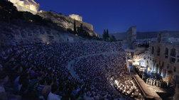 Για το ολοκαύτωμα της Αγχιάλου μια βραδιά μνήμης στο Ηρώδειο