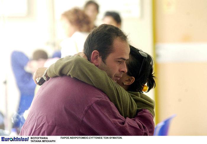 Εξπρές Σάμινα 17 χρόνια μετά - Συγκλονιστικές μαρτυρίες - εικόνα 3
