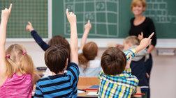 Τρίτη στην Ευρώπη η Ελλάδα στην εκμάθηση ξένων γλωσσών των παιδιών