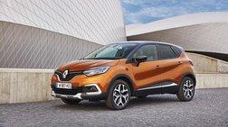 Ερχονται στην Ελλάδα το νέο Renault Captur και το Dacia Dokker