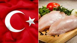 Όταν μπερδεύεις τα μπιφτέκια γαλοπούλας με την... Τουρκία