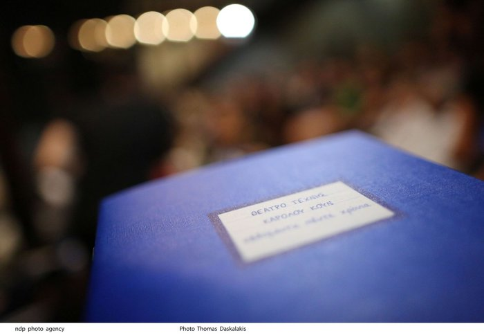 Θέατρο Τέχνης: έμπνευση από τον Σεφέρη και 18 παραστάσεις - εικόνα 3