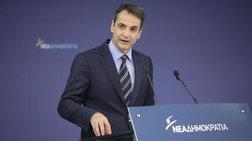 mitsotakis-na-apopempsei-o-tsipras-ti-gg-tou-up-politismou