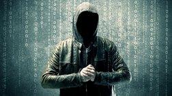 Διωξη Ηλεκτρονικού Εγκληματος:«Χαμηλού κινδύνου» οι επιθέσεις των Anonymous