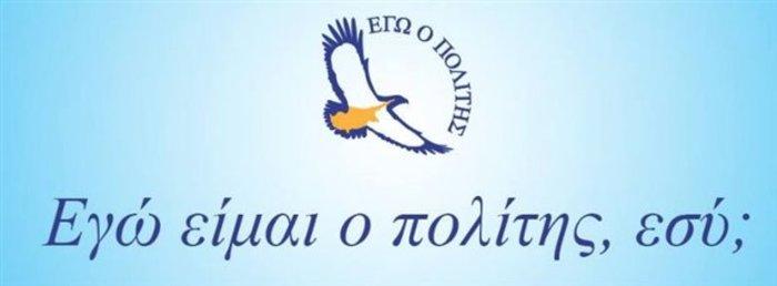 «Εγώ ο πολίτης»: Το κόμμα των Ρώσων εκατομμυριούχων στην Κύπρο