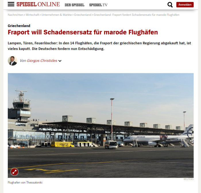 Spiegel: Αποζημίωση 70 εκ. από τo Δημόσιο θα ζητήσει η Fraport
