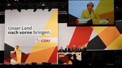 Φοβούνται συνομωσίες στον σχηματισμό κυβέρνησης συνασπισμού στη Γερμανία