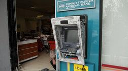 Ανατίναξαν ATM με παροχέτευση αερίου στα Mελίσσια