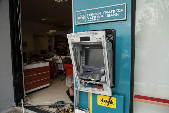 Ανατίναξαν ATM με παροχέτευση αερίου στα Mελίσσια - εικόνα 2