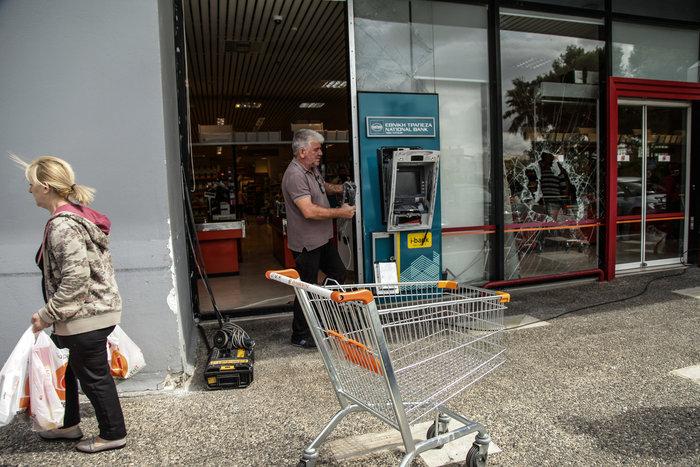Ανατίναξαν ATM με παροχέτευση αερίου στα Mελίσσια - εικόνα 3