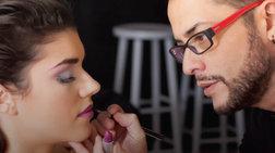 Ο Senior Έλληνας Make-Up Artist Γιάννης Μιχαηλίδης στο ΙΕΚ ΑΛΦΑ