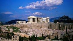 Η Αθήνα πολιτιστικός προορισμός για το 2017, διεθνής βράβευση