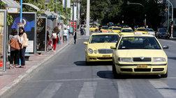 taxibeat-o-spirtzis-bazei-twra-kai-thema-proswpikwn-dedomenwn