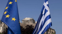 FAZ: Η Ευρωζώνη ανακάμπτει, η Ελλάδα είναι ιδιάζουσα περίπτωση