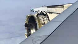 Ανατινάχτηκε εν πτήσει ο κινητήρας ενός A380 [φωτό και βίντεο]
