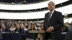 Γιούνκερ: «Οι Έλληνες παρεξήγησαν τον Σόιμπλε- Τους στήριξε όταν έπρεπε»