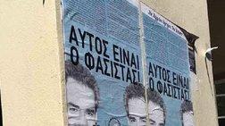 Αναρχικοί στοχοποιούν τον καθηγητή Συρίγο με αφίσες