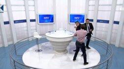 Μπουνιές και άγριο ξύλο on air σε πολιτική εκπομπή στη Σερβία video