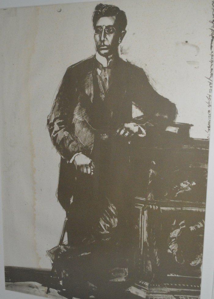 Ο Καβάφης του Π.Τέτση στην Βιβλιοθήκη της Βέροιας