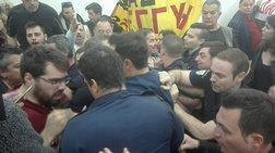 Πιάστηκαν στα χέρια στο Ειρηνοδικείο Αθηνών για  τους πλειστηριασμούς