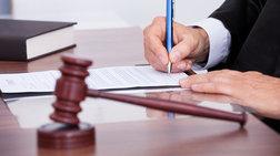 Οι δικαστικοί συγκεντρώνονται για τις μειώσεις των συντάξεων