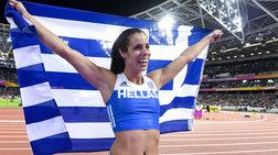 Κ.Στεφανίδη: Στην τελική 4αδα για τον τίτλο της κορυφαίας αθλήτριας το 2017