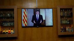 igetis-katalonias-i-stigmi-auti-epibalei-mesolabisi
