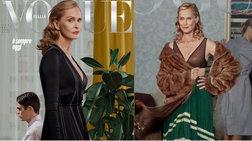 H διαχρονική ομορφιά γυναικών άνω των 60 αποθεώνεται από τη Vogue