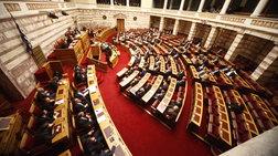 Δημοκρατική Συμπαράταξη: Η κυβέρνηση διώχνει τις επενδύσεις