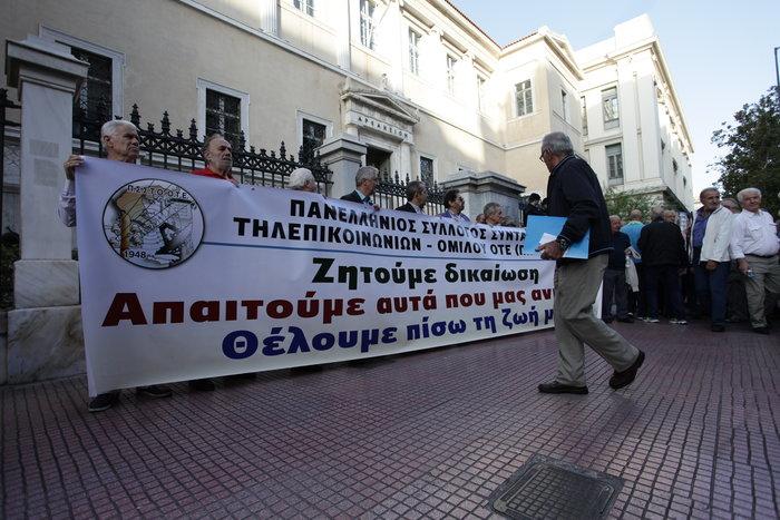Στο ΣτΕ σήμερα 23 προσφυγές κατά του νόμου Κατρούγκαλου (ΦΩΤΟ)